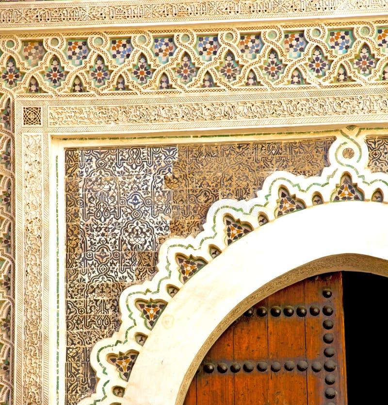 azul histórico en el estilo antiguo af de Marruecos de la puerta del edificio imagen de archivo libre de regalías