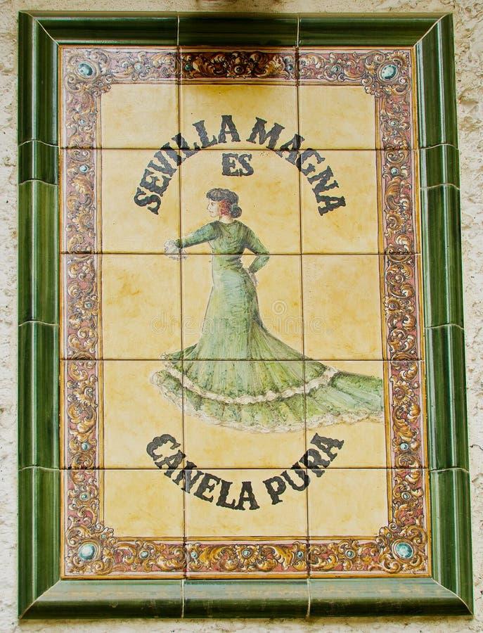 Azulejo in Sevilla lizenzfreie stockfotos