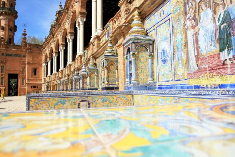 azulejos陶瓷西班牙广场典型的塞维利亚 免版税库存图片