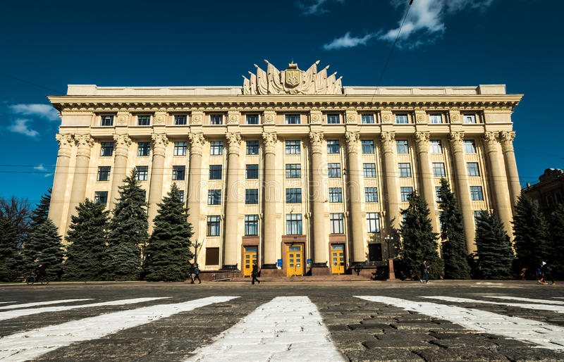 Bâtiment d'administration d'État de région de Kharkiv sur la place de Fredom photo libre de droits