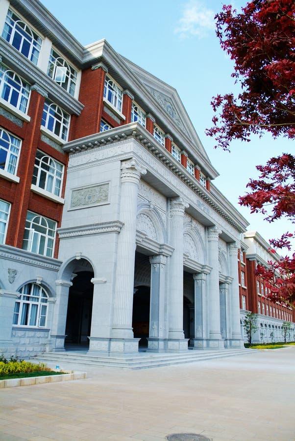 Bâtiment d'université de campus photo libre de droits