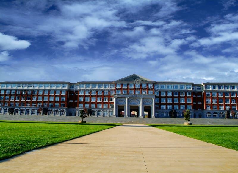 Bâtiment d'université de campus universitaire image libre de droits