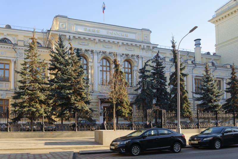 Bâtiment de banque centrale de la Fédération de Russie le 22 novembre, 2 image stock