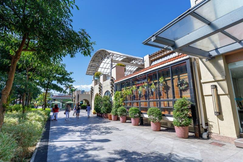 Bâtiment de centre de ville d'Alabang dans la ville de Manille photographie stock libre de droits