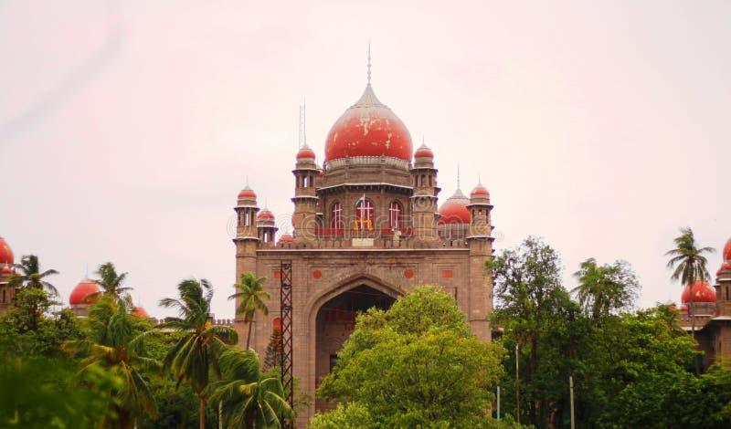 Bâtiment de Cour Suprême dans andhra pradesh AP photo libre de droits