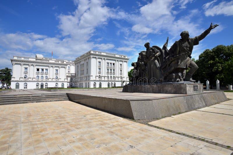 Bâtiment de gouvernement à Skopje, Macédoine du nord photographie stock libre de droits