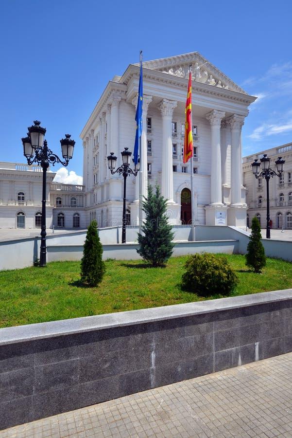 Bâtiment de gouvernement à Skopje, Macédoine du nord photo stock