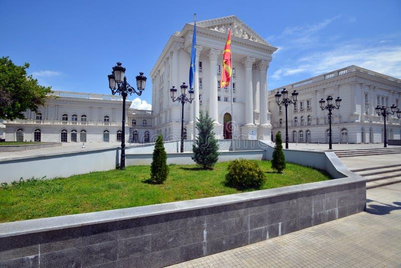 Bâtiment de gouvernement à Skopje, Macédoine du nord image stock