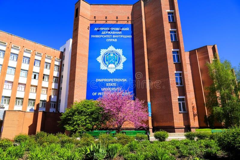 Bâtiment de l'université des affaires intérieures, ville de Dnipro photos stock