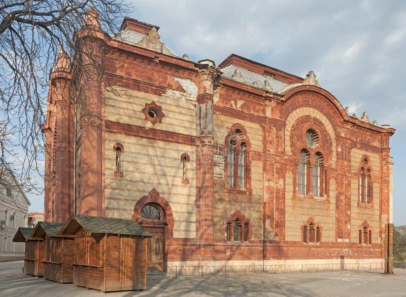 Bâtiment de la société philharmonique régionale transcarpathienne dans Uzhhorod, Ukraine photos stock