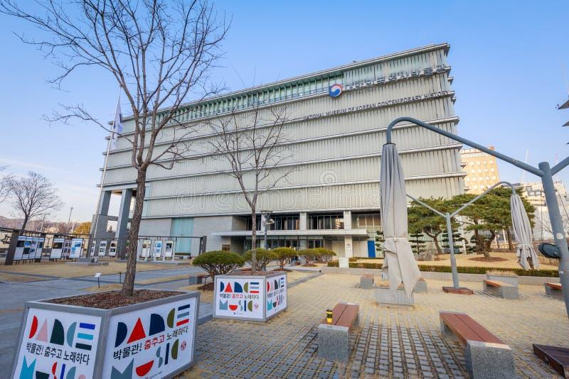 Bâtiment de Musée National de l'histoire contemporaine coréenne à la plaza de Gwanghwamun photos stock