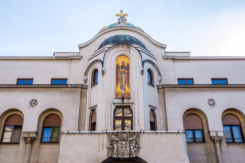 Bâtiment de patriarcat à Belgrade image libre de droits