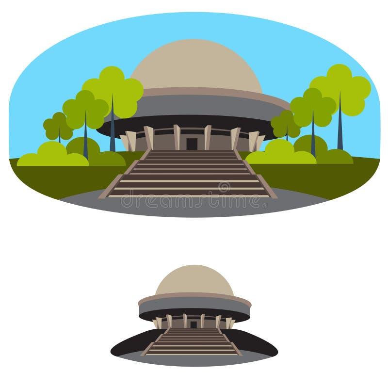 Bâtiment de planétarium illustration de vecteur