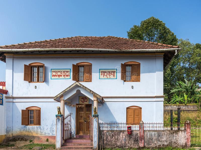 Bâtiment de secrétaire de temple de Shree Omkareshwara, Inde de Madikeri photographie stock