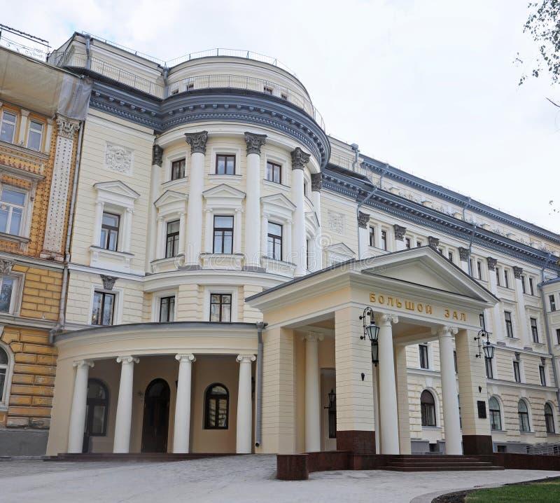Download Bâtiment Du Hall Grand Du Conservatoire De Moscou Image stock - Image du russia, façade: 45352047