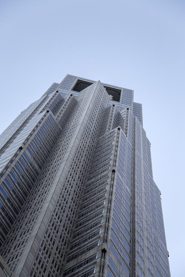 Bâtiment métropolitain de gouvernement de Tokyo au Japon photographie stock libre de droits