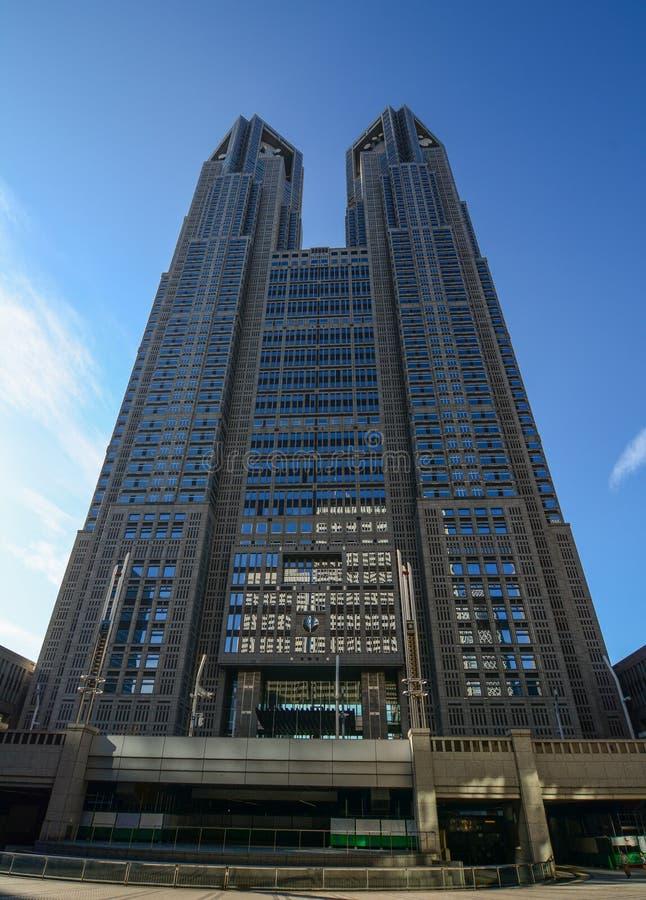 Bâtiment métropolitain de gouvernement de Tokyo photo libre de droits