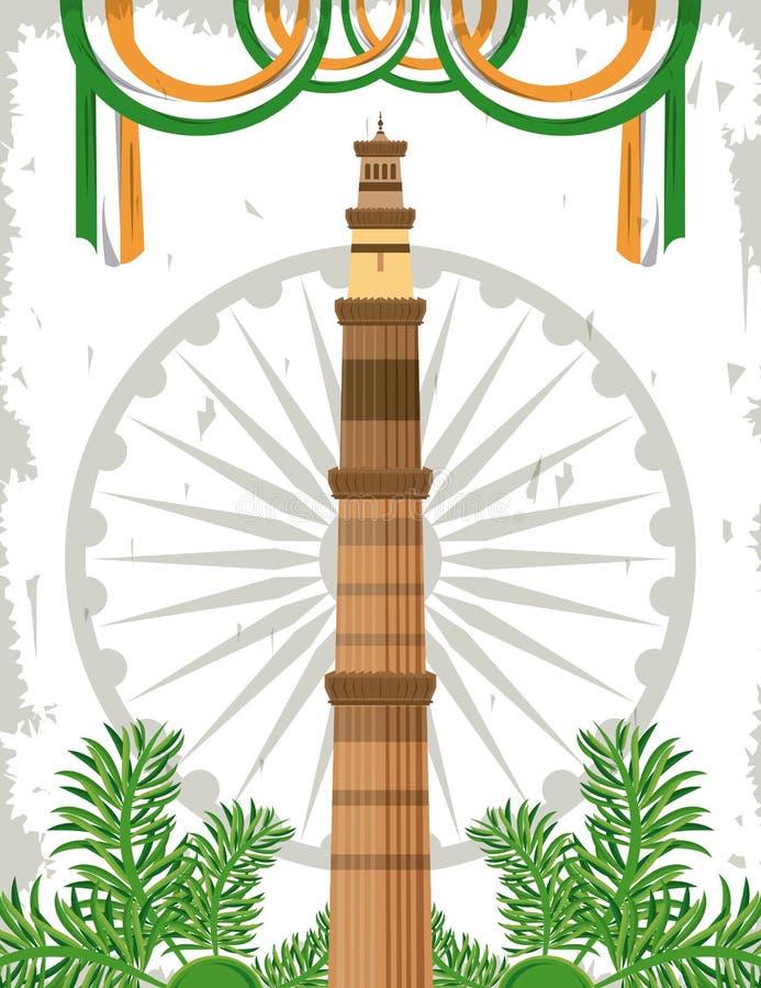 Bâtiment minar de monument de tour de qutub de l'Inde illustration stock