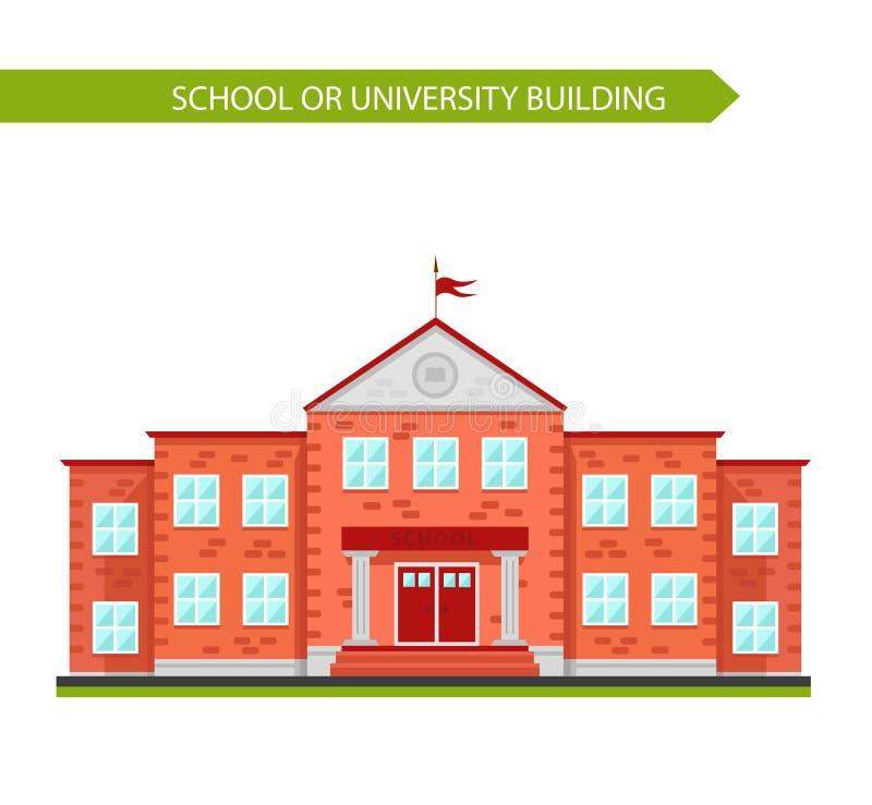 Bâtiment scolaire illustration libre de droits