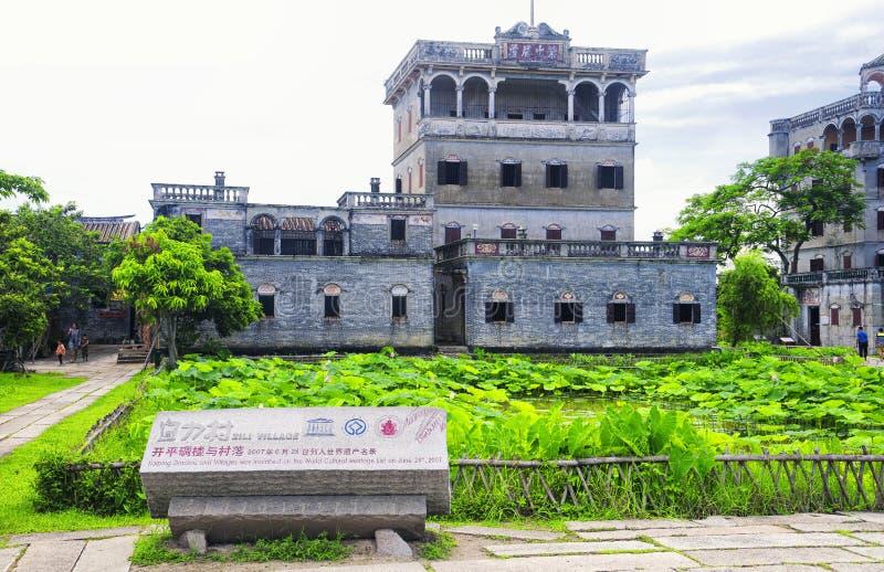 Bâtiments historiques de village de Kaiping Diaolou photographie stock