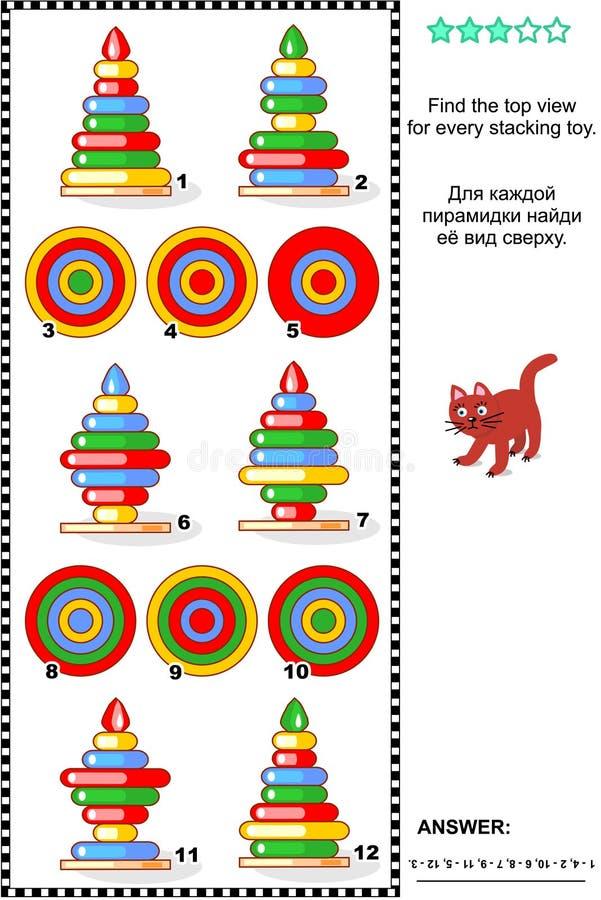 Bästa sikt för fynd av det staplade pusslet för matematik för cirkelleksaker visuella stock illustrationer
