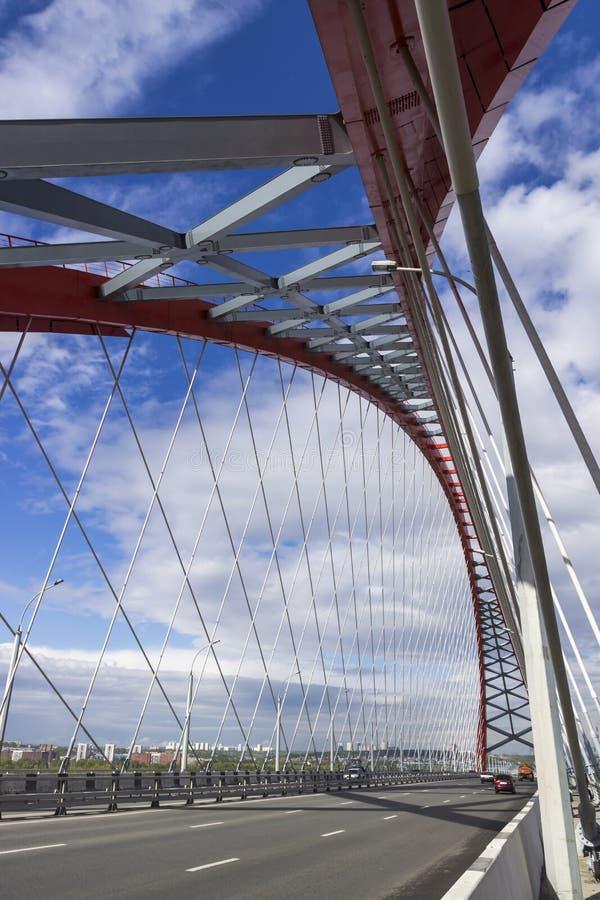 Båge av den Bugrinsky bron arkivbilder