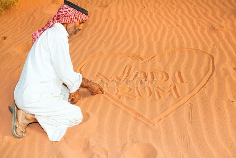 Bédouin dans le désert de rhum de Wadi, Jordanie image libre de droits
