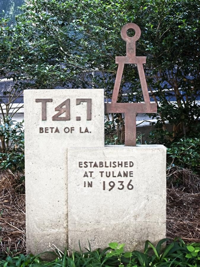 Bêta du signe de campus de Tulane University de LA photographie stock
