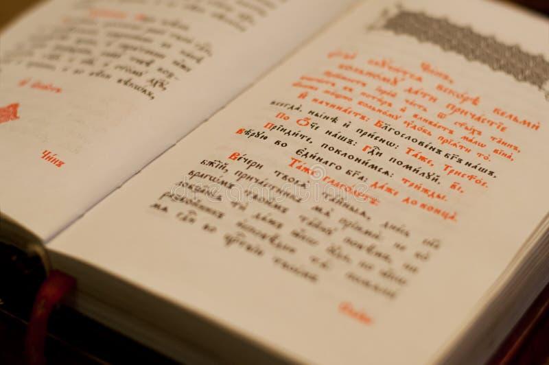 A Bíblia ortodoxo fotografia de stock royalty free