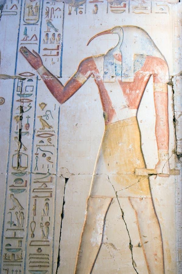 bóg antyczny egipski thoth fotografia royalty free