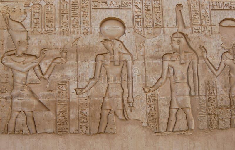 bóg egipska ściana fotografia royalty free
