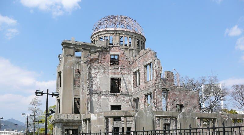 Bóveda atómica en Hiroshima foto de archivo