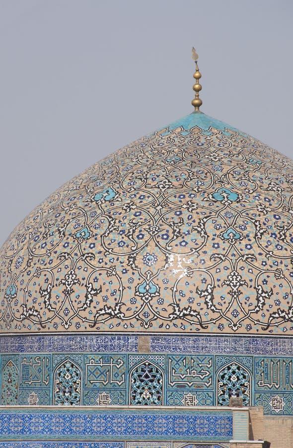 Bóveda de jeque Lotf Allah Mosque fotografía de archivo