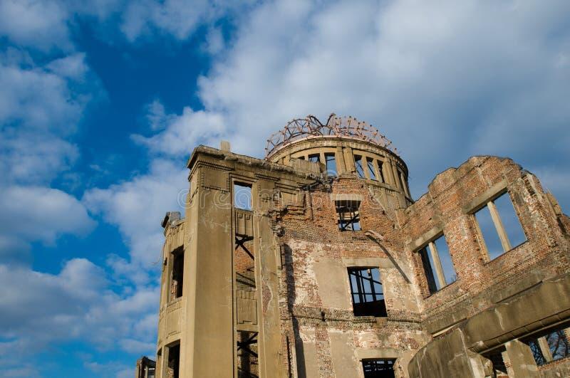 Bóveda de la bomba atómica foto de archivo