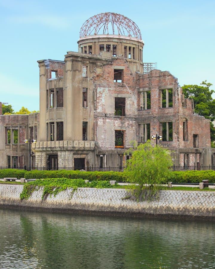 Bóveda de la bomba atómica en la paz Memorial Park de Hiroshima. La UNESCO. Japón imágenes de archivo libres de regalías