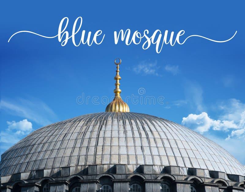 Bóveda de la mezquita azul con el nombre escrito sobre él, Estambul, Turquía foto de archivo libre de regalías