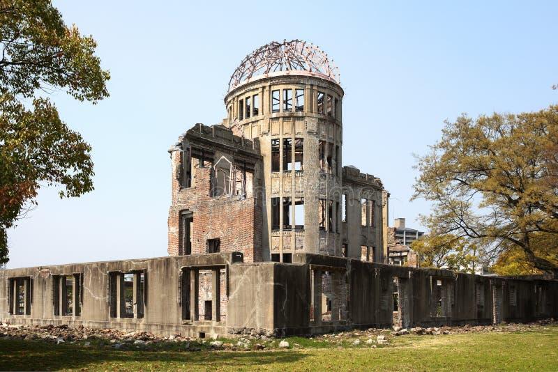 Bóveda Hiroshima de la bomba atómica foto de archivo