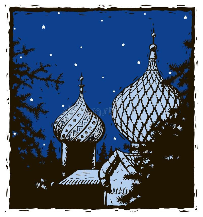 Bóvedas rusas de la cebolla libre illustration