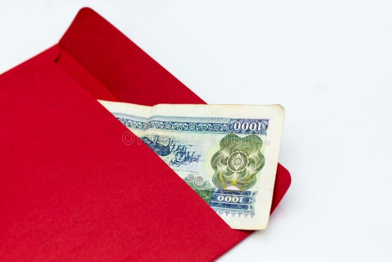 Bônus year End para trabalhadores duros ao longo do ano fotos de stock royalty free