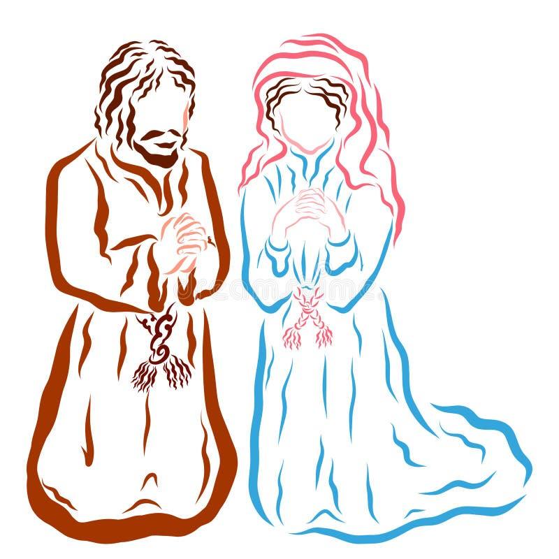 Bönen, mannen och kvinnan ber till guden på deras knä, oskulden Mars vektor illustrationer