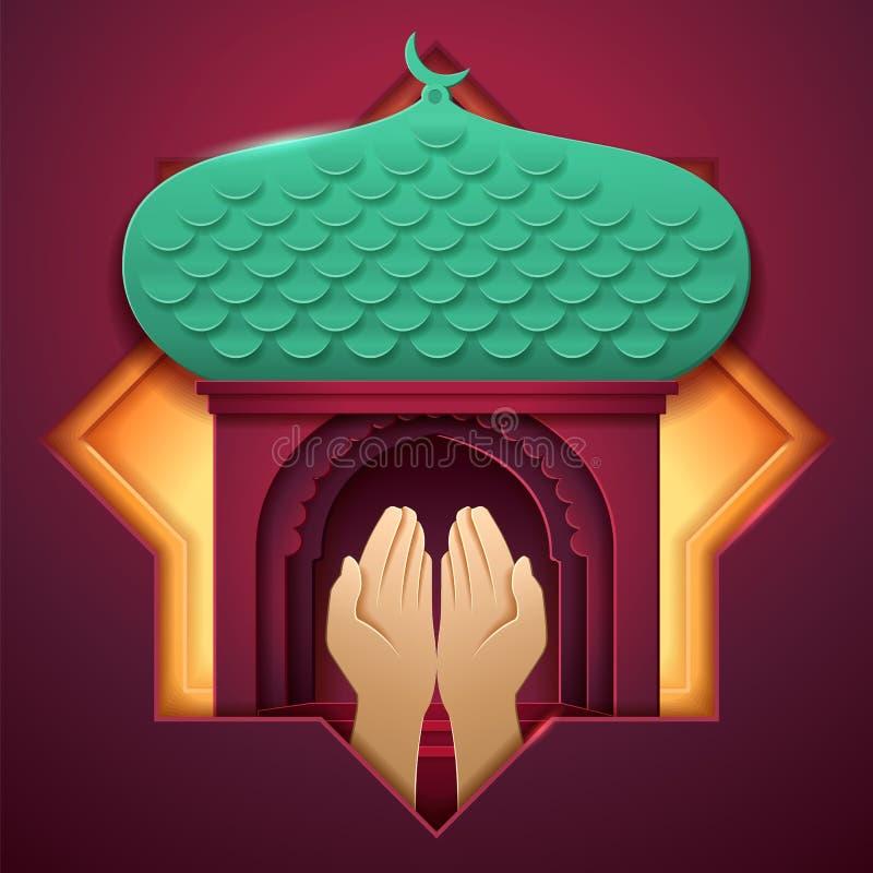 Bönhänder framme av moskéingången royaltyfri illustrationer
