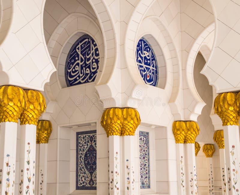 Bönhörn med vers av Koranen på Sheikh Zayed Grand Mosque, Abu Dhabi fotografering för bildbyråer