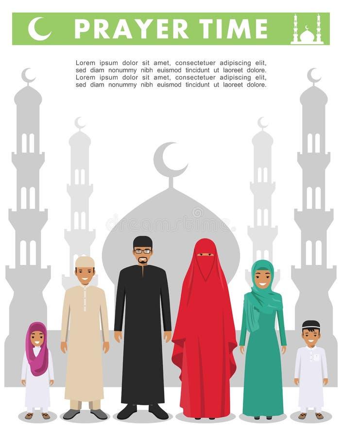 Böntid Familj och religionbegrepp Arabiskt folk som tillsammans står i traditionell muslimkläder på bakgrund med vektor illustrationer