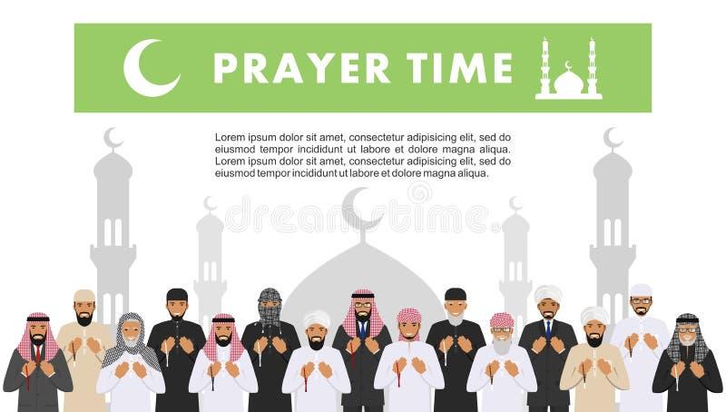 Böntid Folk och mullah för muslim för olikt anseende be arabisk i traditionell arabisk kläder Mufti med quran islamiskt royaltyfri illustrationer