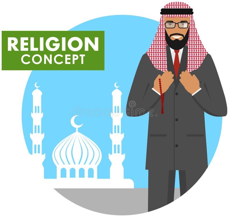 Böntid religion för bokbegreppskors Den muslimska personen med pärlor i händer ber anseende på bakgrundskonturn av moskén stock illustrationer