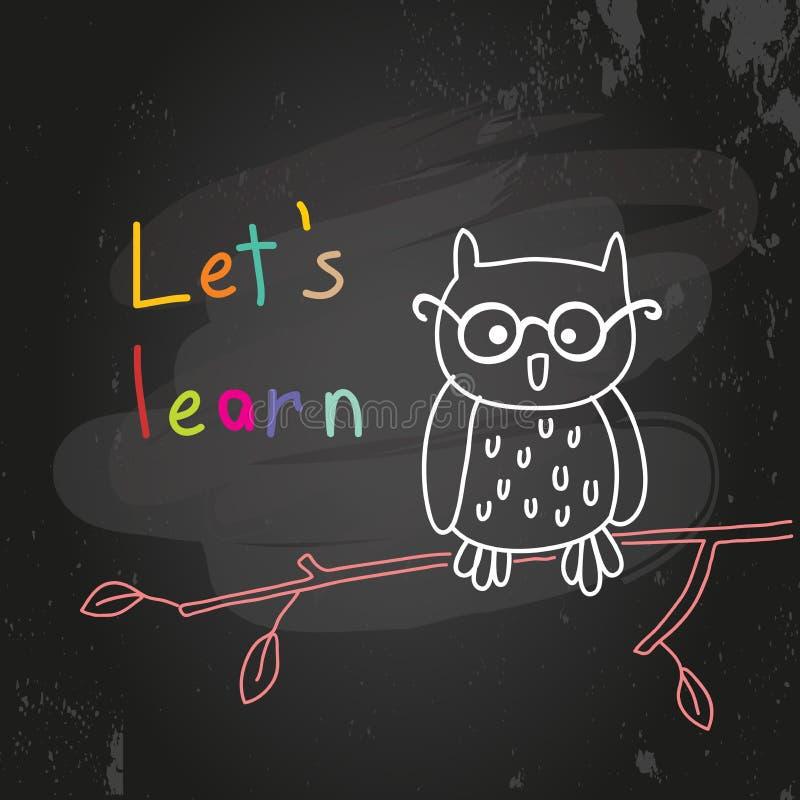 Búho de la educación ilustración del vector