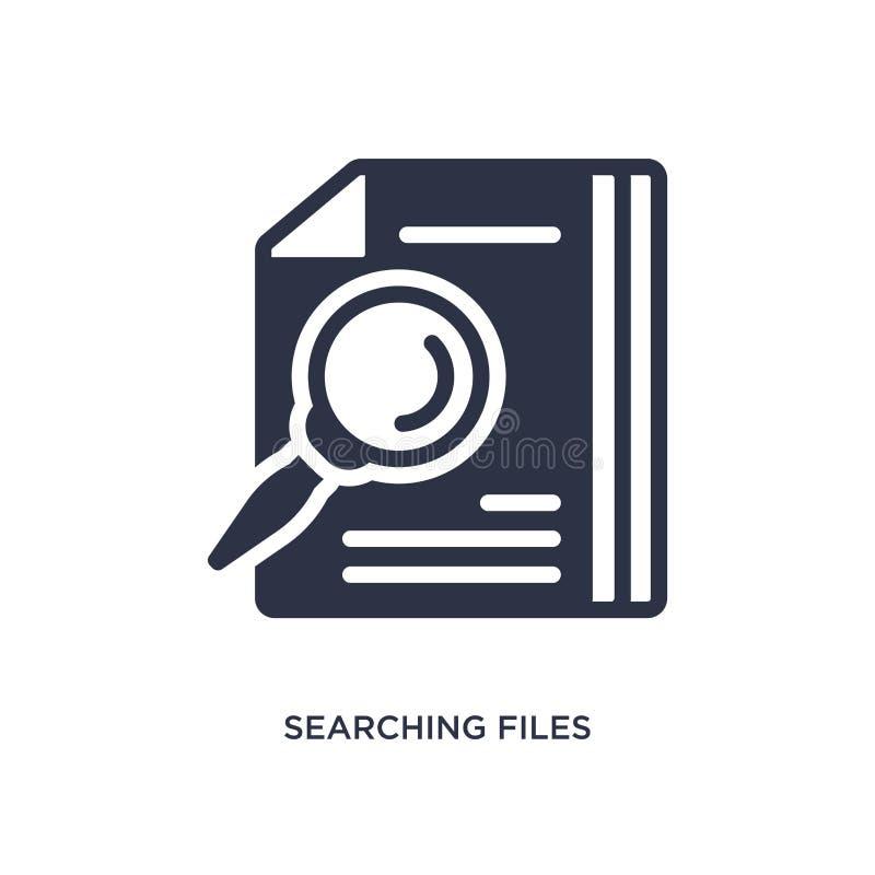 búsqueda del icono de los ficheros en el fondo blanco Ejemplo simple del elemento del concepto de la educación libre illustration