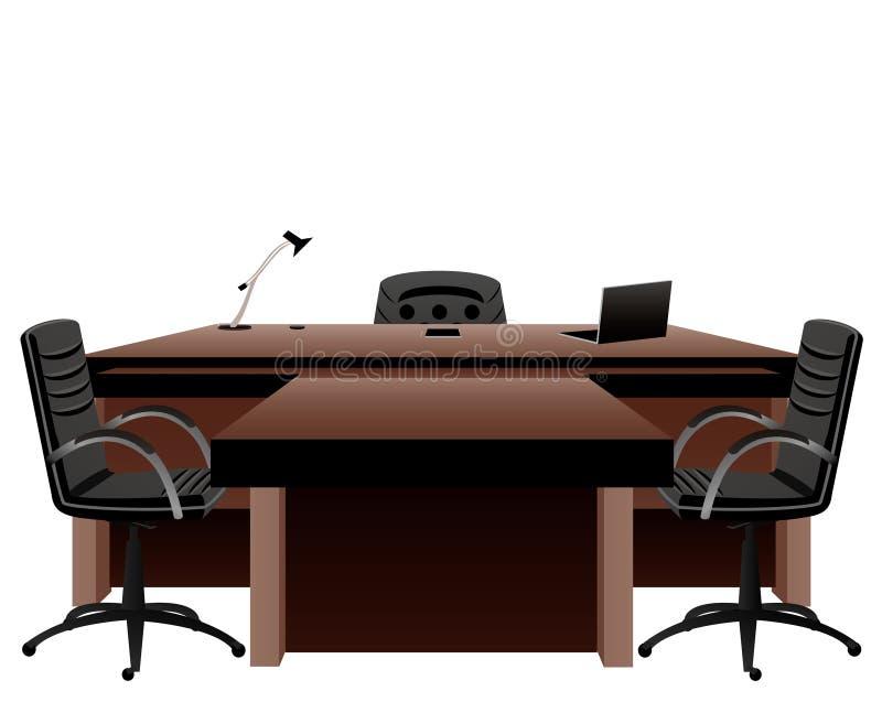 Büro des Direktors stock abbildung