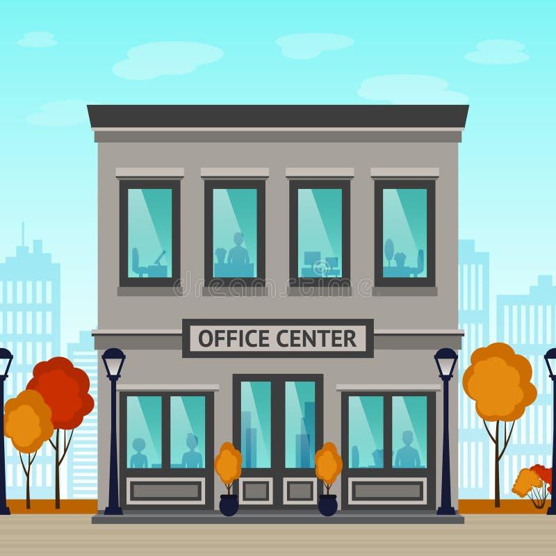 Büro-Mittelgebäude stock abbildung