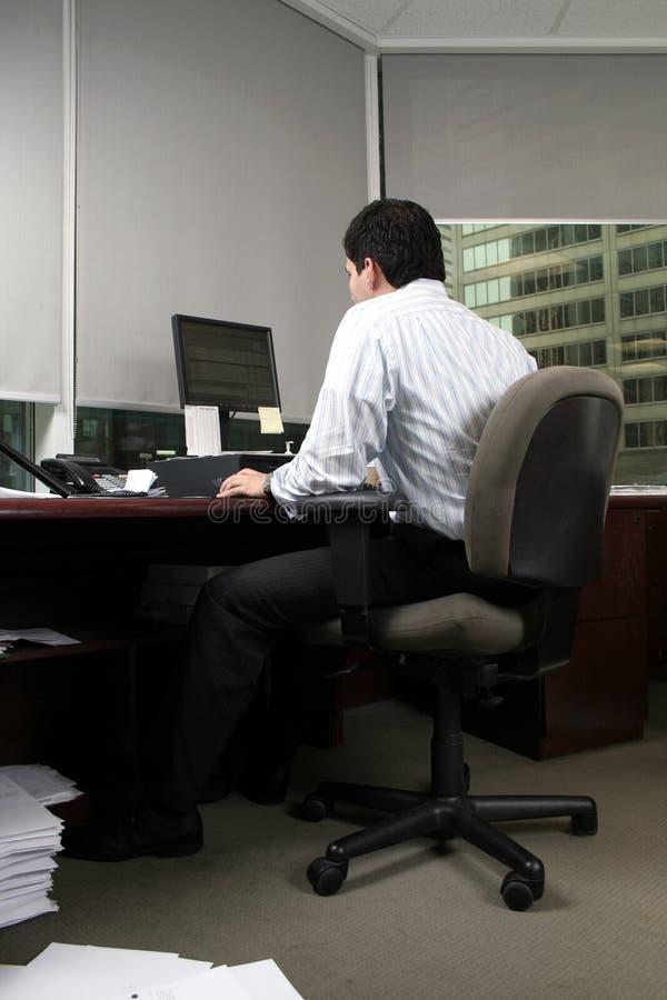 Büroangestellter lizenzfreie stockfotografie